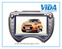 China Nissan Two DIN 7'' Car DVD Player with gps/TV/BT/RDS/IR/AUX/IPOD special for March company